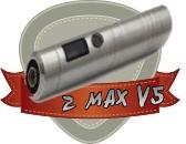 sigelei Zmax telescope V 5